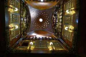 Interior de la cúpula.