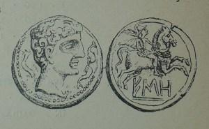 Dibuix de les monedes amb la inscripció EXO a la Geografia General.